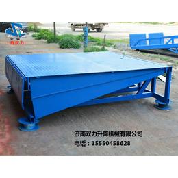 济南双力固定式登车桥载重10吨厂家直销固定登车桥等