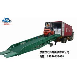 济南双力移动式登车桥载重10吨移动登车桥升降机叉车装卸过桥