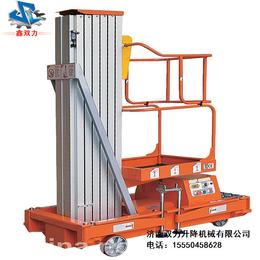 济南双力铝合金移动式升降平台单柱10米
