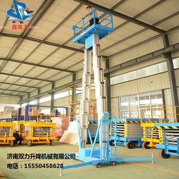 济南双力铝合金移动式升降平台双柱8米移动升降机升降货梯