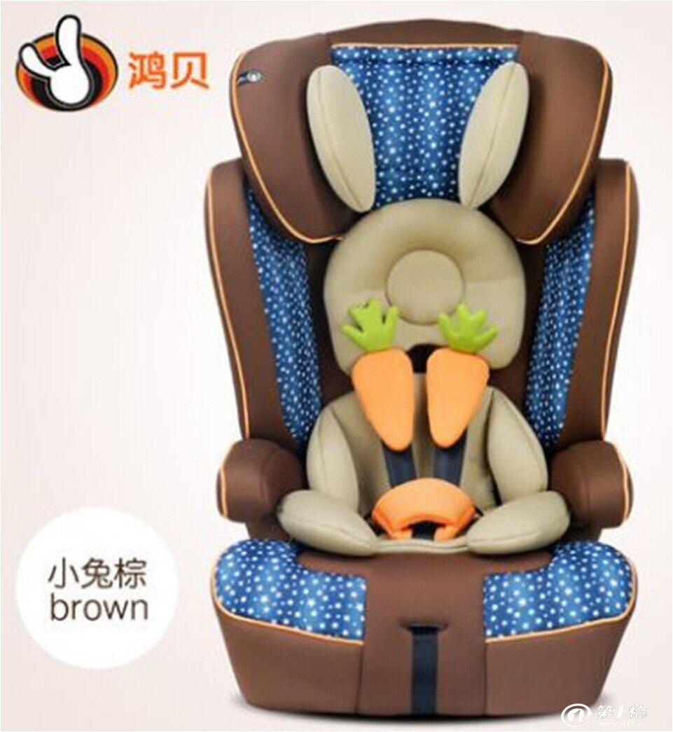 鸿贝 空间宽大的儿童安全座椅