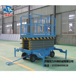 济南双力直销10米升降机 移动式升降平台 专柜正品