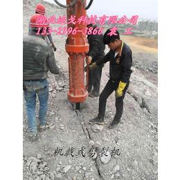 矿山开采免爆Po施工的设备机载劈裂机