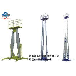 济南双力铝合金移动式升降平台三柱16米厂家直销