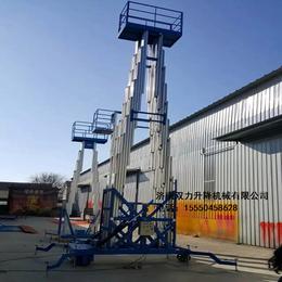 济南双力铝合金移动式升降平台四柱16米厂家直销