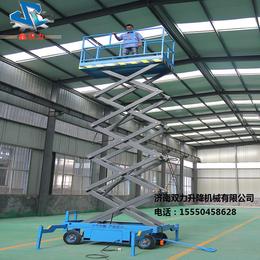 济南双力移动剪叉式升降平台9米厂家直销