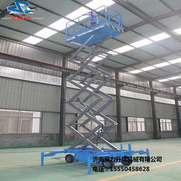 济南双力移动剪叉式升降平台10米载重1000公斤