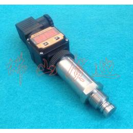 HDP703S带显示平膜压力变送器