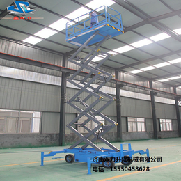 济南双力移动剪叉式升降平台12米500公斤厂家直销