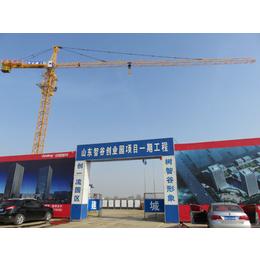 镇江QTZ80塔机产品技术参数