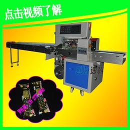 <em>卷帘门</em><em>遥控</em>自动包装机 无叶风扇<em>遥控</em>器包装机SK-250X
