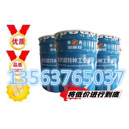 济宁食品级聚酰胺防腐环氧树脂防腐漆无毒型厂家批发价