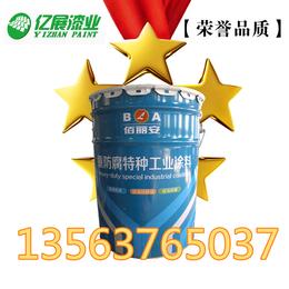 青岛大量批发食品级环氧树脂无毒防腐漆 厂家提供技术