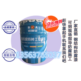 德州优质无毒环氧树脂防腐涂料环氧树脂漆价格