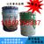 日照食品级无毒油漆环氧树脂防腐漆聚酰胺防腐漆批发价格 缩略图1