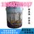 日照食品级无毒油漆环氧树脂防腐漆聚酰胺防腐漆批发价格 缩略图2