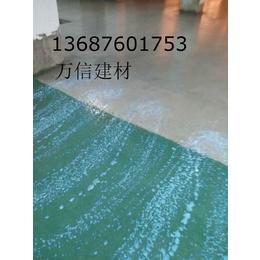 青岛金刚砂耐磨地坪材料很实用很贴心13687601753
