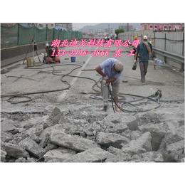 居民区内拆除钢筋混凝土用什么机械替代风镐破碎锤液压静爆劈裂机