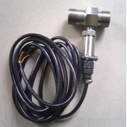 厂家直销水流量计 液体流量传感器 液体流量计量器