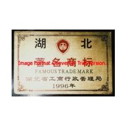厦门安徽厂家直销羟乙基乙二胺111-41-1缩略图