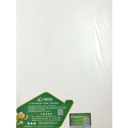 家装市场上非常受欢迎的一种板材 精材艺匠生态板