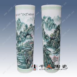 供应景德镇陶瓷大花瓶批发价格山水大花瓶亚博国际版