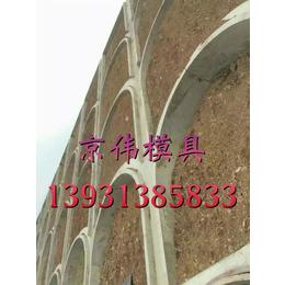 京伟高速拱形骨架护坡模具预制拱形骨架钢模板