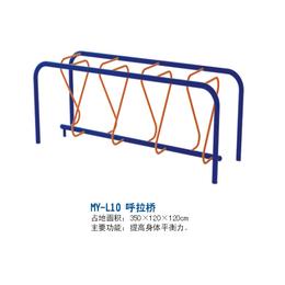 广西七彩体育器材厂家直销价格优惠户外小区广场校园器材呼啦桥