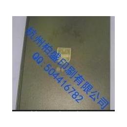 杭州印刷厂杭州宣传单页印刷杭州精装印刷 杭州名片印刷
