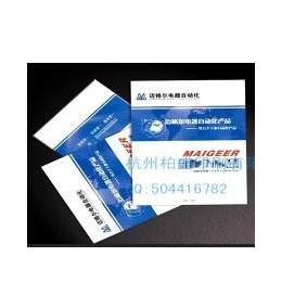 杭州拱墅区印刷杭州三墩印刷杭州下城区印刷杭州纸盒印刷