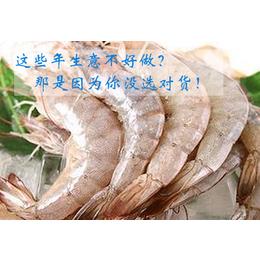 供应冷冻虾批发新鲜冷冻虾厂家直销省去中间环节