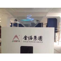 陕西西安全息投影qy8千亿国际厂家-3D投影秀-3D全息立体投影