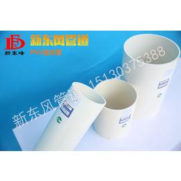 海淀区PVC给水管厂家直销新东峰给水管现货供应