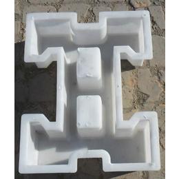 六棱护坡塑料模具_护坡塑料模具_汇众模具