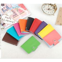 信用卡套卡包、卡套卡包、创业文具(图)