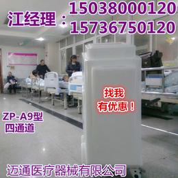 电脑中频经络通透药仪-数码多功能透药疗法