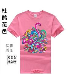 深圳雪阳|民治T恤|运动T恤纯色大王、雪阳、