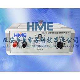 华迈HME丰富配置不妨选择这款12v可调开关电源