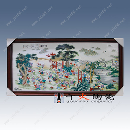 供应景德镇瓷板画批发家居摆件瓷板画价格