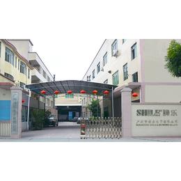 广州狮乐专业会议室音响设备厂家