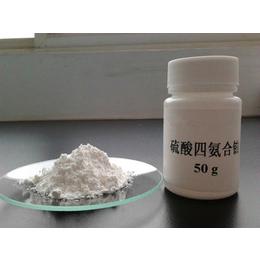 新型镀铂主盐四氨合硫酸铂