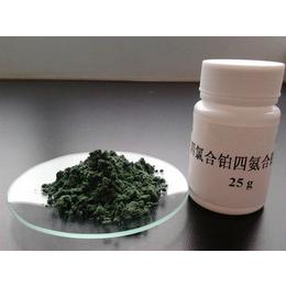 科研院所专用试剂马格努斯盐四氯合铂四氨合铂