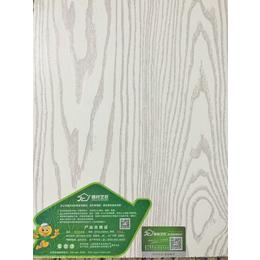 三层实木整芯板 精材艺匠生态板 实木厚芯生态板