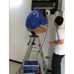 如何成为家电清洗服务  家电清洗加盟为什么选格科