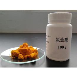金化合物基础原料四水合四氯金酸