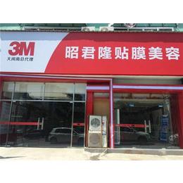 万达广场3M隔热膜、厦门昭君隆公司、3M隔热膜专卖店