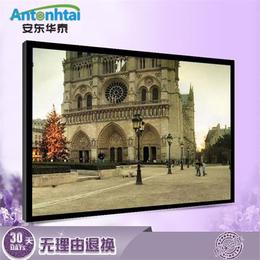 厂家直销毕节60寸液晶监视器用途LCD监控专用厂家直销