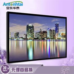 供应六盘水安东华泰65寸监视器品牌壁挂式厂家直销
