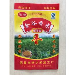 供应邯郸小米包装-专业定做小米包装袋