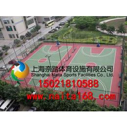 杨浦塑胶篮球场品种齐全